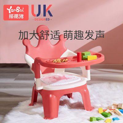 17231/儿童餐椅宝宝吃饭餐椅座椅塑料靠背椅叫叫椅餐桌椅卡通小椅子板凳