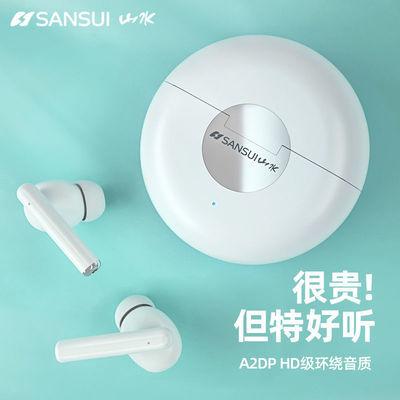 29491/山水无线蓝牙耳机半入耳式双耳运动游戏高音质耳机华为苹果通用款