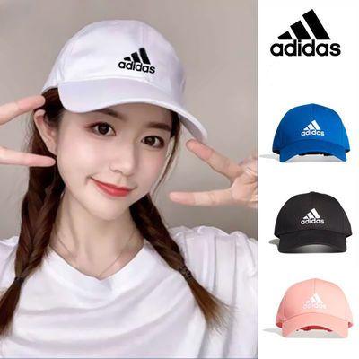 23008/adidas阿迪达斯帽子女春夏新款遮阳帽韩版显脸小棒球帽白色鸭舌帽