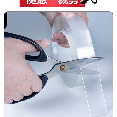 36964/抖音同款强力魔力纳米双面胶万次可用黑科技胶带可水洗无痕随意贴