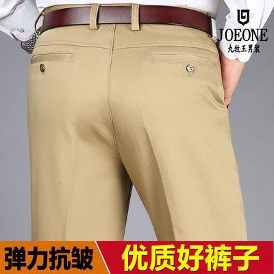 35880/九牧王休闲裤男夏季薄款商务中年免烫直筒男裤弹力爸爸装长裤子