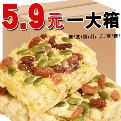 【无蔗糖沙琪玛】传统糕点糖尿人休闲零食坚果沙琪玛批发一整箱
