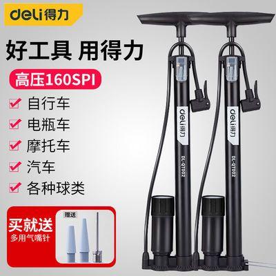 74464/得力打气筒自行车家用电动车气管子高压脚踩充气筒便携小型篮球针