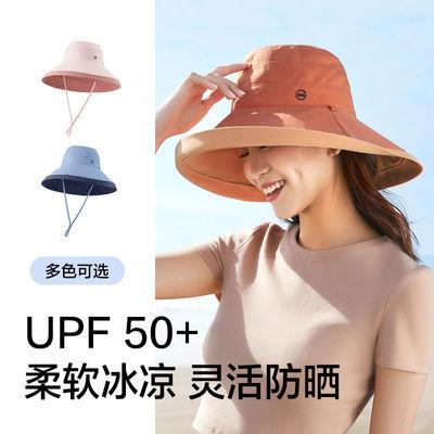 24303/蕉下新疆棉防晒帽女防紫外线沙滩遮阳帽运动户外太阳帽子渔夫帽
