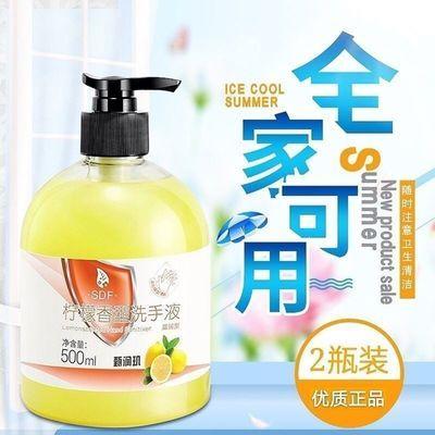 芦荟柠檬味儿童学生家庭通用清香型杀菌保湿泡沫洗手液