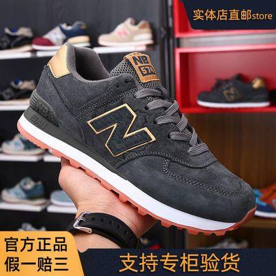 91413/鞋子男2021新款N字百伦NB574女士休闲情侣运动鞋子男复古跑步鞋