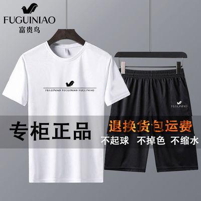 富贵鸟夏季休闲运动服套装男士宽松网眼短袖T恤五分短裤两件套男
