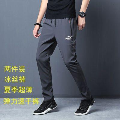 40179/夏季男士休闲裤超薄冰丝裤宽松直筒长裤空调裤透气运动裤男弹力裤