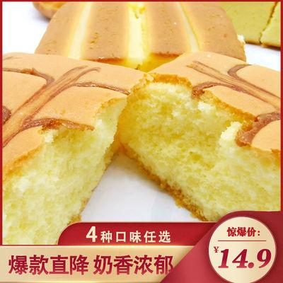 康加利蛋奶法式咸肉松奶茶鸡蛋原味牛乳椰蓉 小蛋糕面包1/3斤包邮