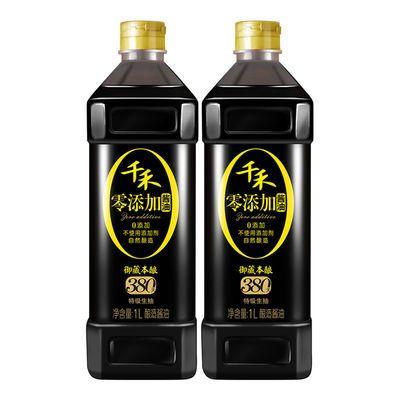 千禾御藏本酿380天1L*2瓶 零添加酱油 特级生抽 酿造酱油 烹饪