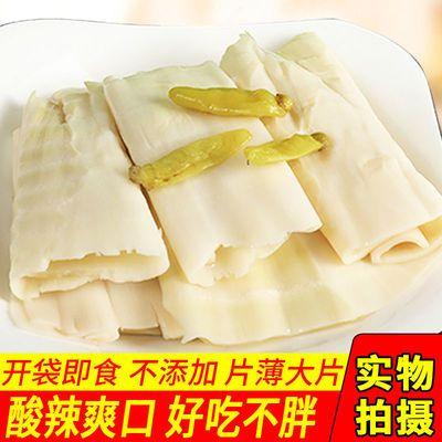 四川特产有正泡椒笋片笋尖笋块200g装开袋即食竹笋休闲小吃零食