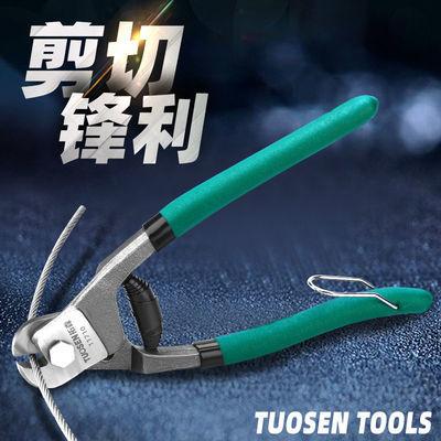 37145/拓森五金工具8寸钢丝绳剪刀多功能5mm钢索断线钳手动省力线缆剪