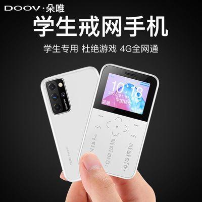 30536/儿童学生手机戒网只能接打电话4G全网通卡片便宜可爱非智能小手机