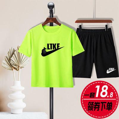 儿童运动休闲男短袖篮球训练服男童跑步宽松T恤足球弹力休闲套装
