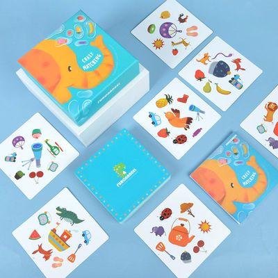 儿童游戏卡对对碰找相同卡片亲子互动礼物芙蓉天使学生益智桌游
