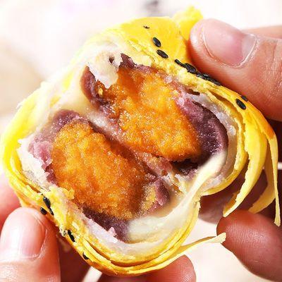 【日期新鲜】蛋黄酥雪媚娘点心饼干甜品网红零食糕点点心早餐整箱