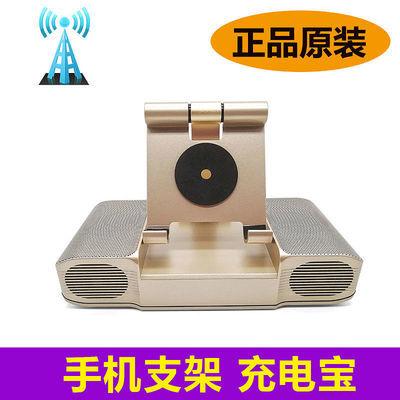 9357/手机支架充电宝三合一大容量毫安移动电源蓝牙音箱多功能桌面音响