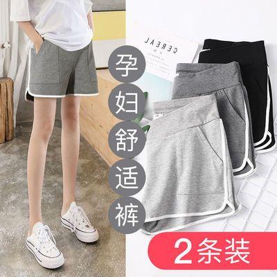 35052/米度丽孕妇短裤外穿运动裤子春夏季薄款时尚休闲打底裤安全裤夏装