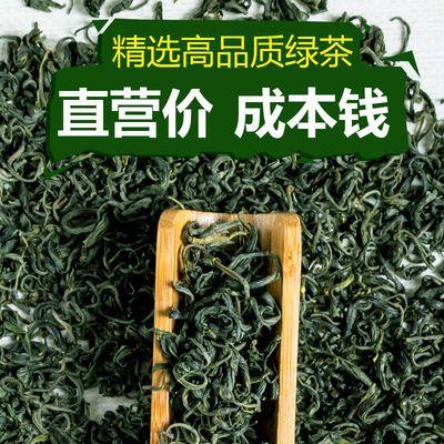 绿茶2020新茶叶高山绿茶日照足炒青春茶浓香型耐泡散装袋装绿茶叶