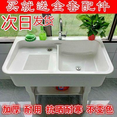 石英石洗衣池带搓板室内外家用阳台庭院大理石洗衣槽一体水槽台盆