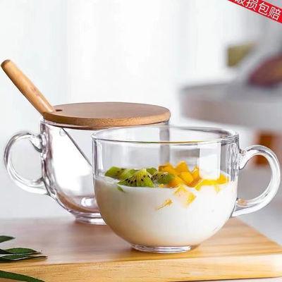 家用大容量喝水杯子牛奶杯玻璃茶杯带把手果汁杯可配盖勺喝茶