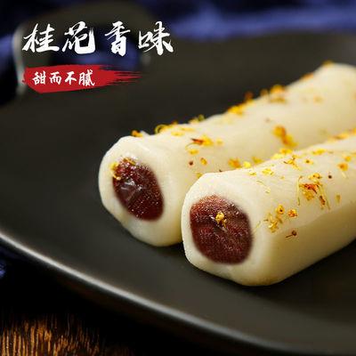 【买一送一】上海正宗桂花味条头糕网红传统糕点豆沙夹心批发一箱