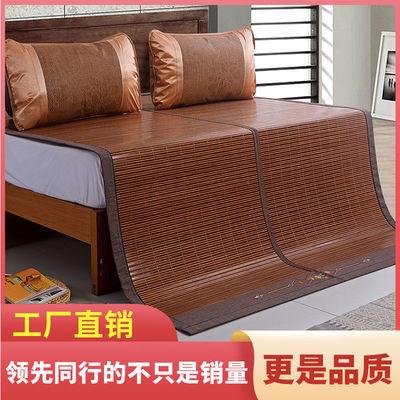 夏季凉席竹席1.5米双面席子可折叠1.8米床单双人学生宿舍凉席50CM