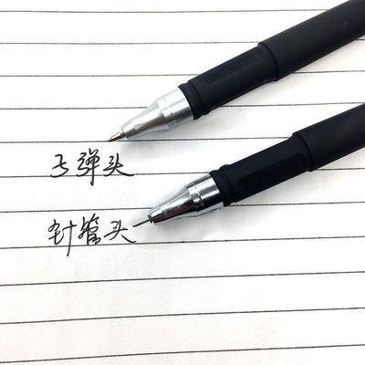黑色笔芯0.5 0.38中性笔黑色针管头笔碳素笔水性笔初中生文具用品