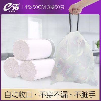 e洁垃圾袋加厚款家用自动收口手提式中号45x50cm