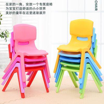 61819/加厚儿童靠背椅子塑料家用小板凳幼儿园学习宝宝椅儿童塑料防滑凳