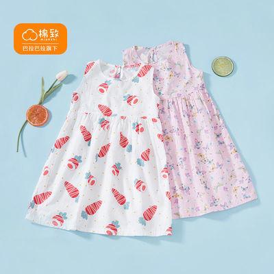 巴拉巴拉旗下纯棉连衣裙女童夏季碎花裙子A字裙儿童中裙可爱