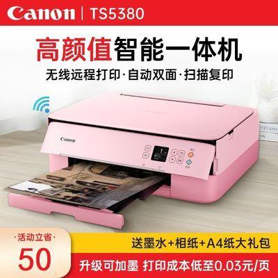 9984/佳能TS5380彩色双面打印机复印扫描一体机家用手机办公无线打印