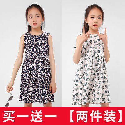 【买一送一 两件装】2021新连衣裙儿童网红洋气夏天女中小童韩版