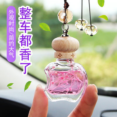 76812/车载香水挂件悬挂式香水瓶吊坠香薰车内用挂饰新车除异味汽车用品