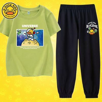 小黄鸭儿童夏季防蚊裤套装2021新款潮小男孩帅气纯棉短袖上衣女童