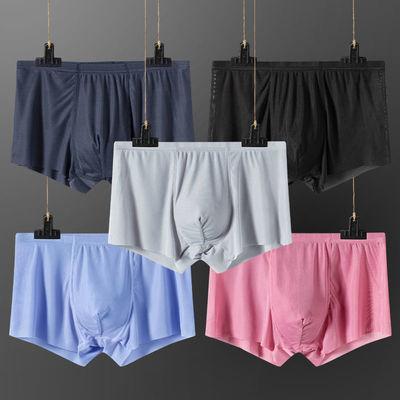 夏季螺纹男士无痕冰丝内裤大码速干平角裤裤头内衣四角短裤1/3条