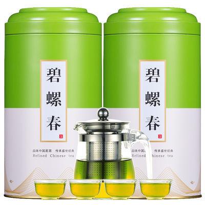 【送一壶四杯】碧螺春绿茶茶叶2021新茶浓香型罐装散装250克500克