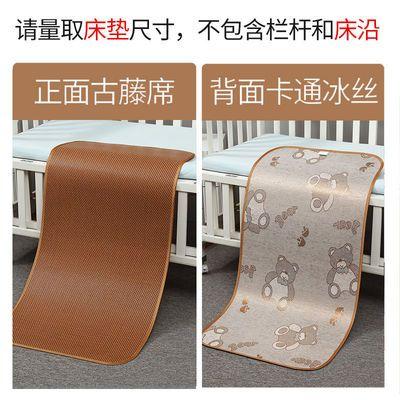 32279/儿童凉席冰丝双面藤席小孩幼儿园午睡专用婴儿新生儿宝宝夏季凉垫