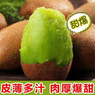 陕西绿心猕猴桃奇异果应季孕妇水果新鲜现摘弥猴桃