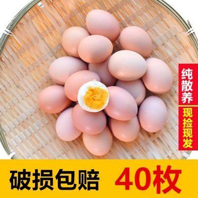 正宗土鸡蛋散养农村柴鸡蛋现捡新鲜营养笨鸡蛋批发整箱