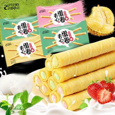 【超值228支】夹心蛋卷网红饼干鸡蛋卷零食整箱小包装卷心酥24支