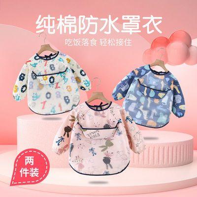 纯棉儿童罩衣防水长袖反穿衣宝宝吃饭衣围裙小孩饭兜婴儿围兜护衣
