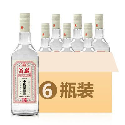 杏花村白酒汾酒产地53度纯粮食酿造清香型白酒375ml*6整箱特价装