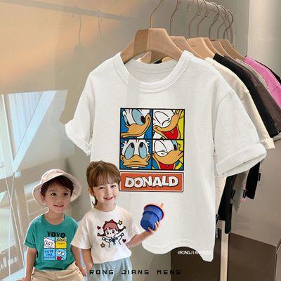 纯棉童装男童夏装儿童短袖T恤字母百搭幼儿园小宝宝短袖体恤韩版