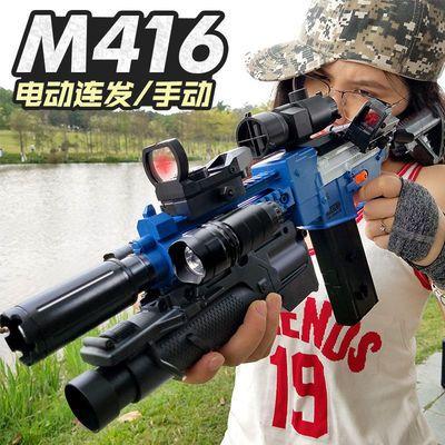 39254/M416儿童玩具枪电动连发软弹枪手枪男孩子弹8-10岁7和平精英98K枪