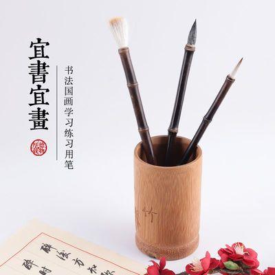 13387/麒麟笔庄兼毫毛笔套装成人初学者大中小楷书隶书毛笔高档古竹文笔