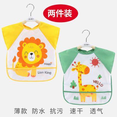 宝宝吃饭罩衣儿童围裙围兜防水防脏春夏季女宝男童反穿衣婴儿护衣