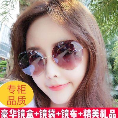 33560/网红无框太阳镜女韩版2021新款切边渐变色墨镜透明海洋片防紫外线