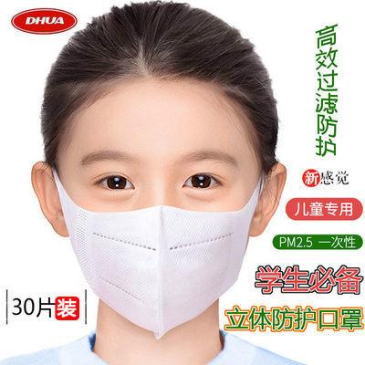 36473/男女学生幼园儿童3d立体宝宝一次性口罩防飞尘沫透气三层过滤防护