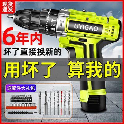 34914/12V手电钻16.8电钻充电钻手枪钻21V多功能家用电动螺丝刀钻锂电钻